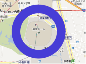 Apple_HQ_over_TokyoDome